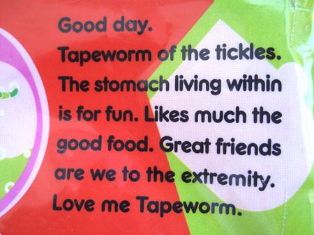 tickles-tapeworm_2820