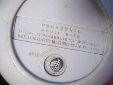 panasonic-panapet-radio_4898