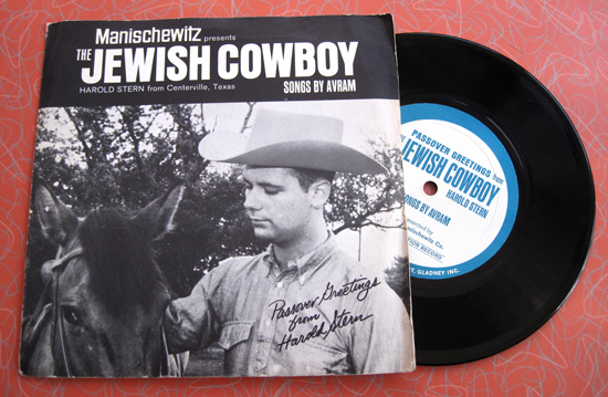 jewish-cowbook-manishewitz-record_6219