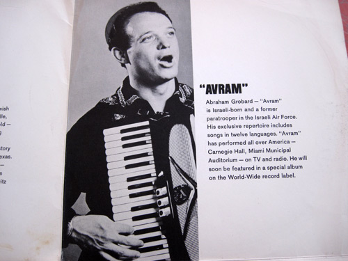 jewish-cowbook-manishewitz-record_6226