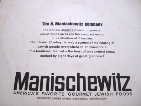 jewish-cowbook-manishewitz-record_6228