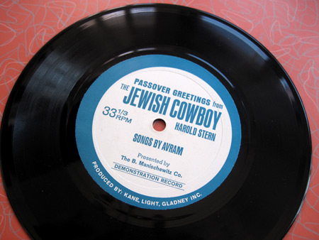jewish-cowbook-manishewitz-record_6229