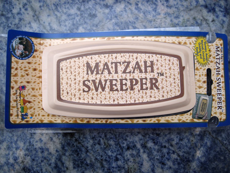 matzoh-sweeper_6188