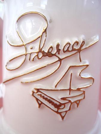 Liberace-Mug_2135