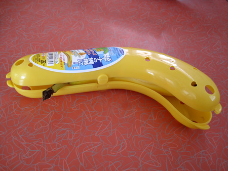 banana-case_4057