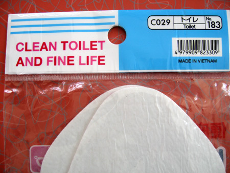toilet-seat-paper-cover_2377
