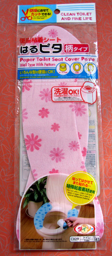 toilet-seat-paper-cover_2381