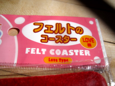 Love-coasters_4237