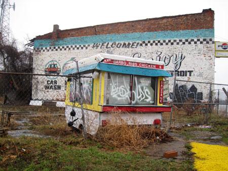 Allee willis blog michigan central train station for Enjoy detroit mural