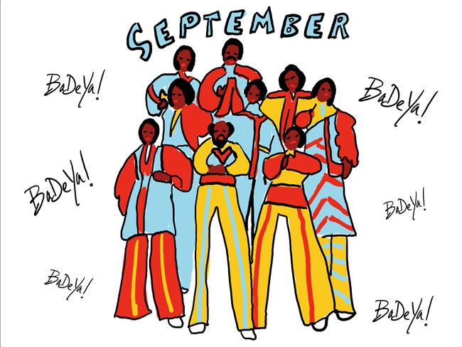 allee willis art allee song art september small