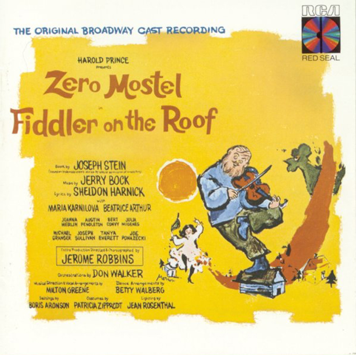 allee willis art early allee art fiddler on the roof original album