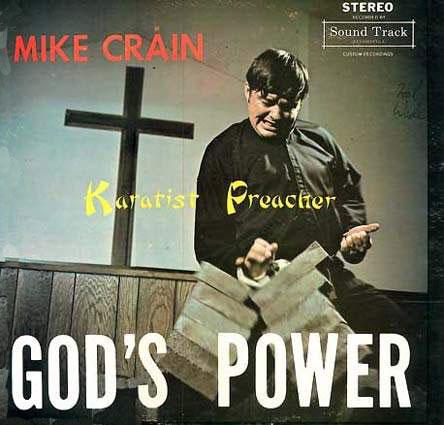 karatist-preacher-mike-crain-lp