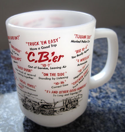 CB-cup4_1490