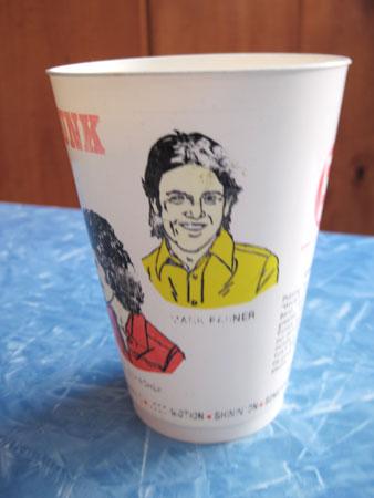 Grand-Funk-Slurpee-Cup_7573