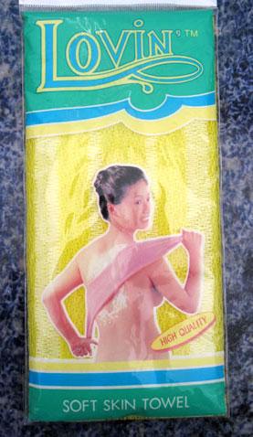 Lovin-Soft-Skin-Towel-cut_1303