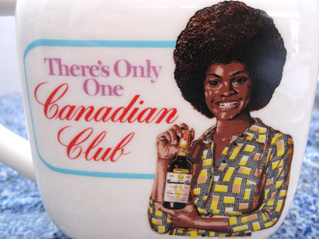 canadian-club-afro-pitcher_0484