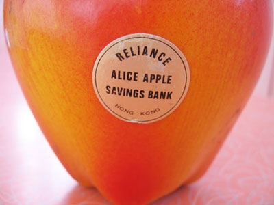 apple-bank_4959