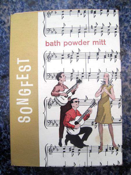 hootenany-powder-mit_4031