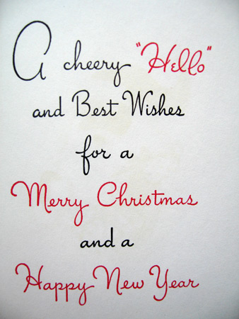 christmas-card-ebony_5205