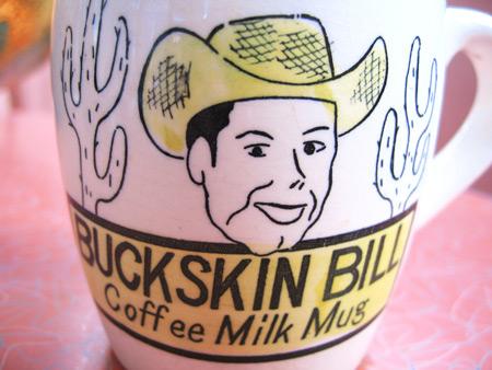 Buckskin-Bill-cup_5451