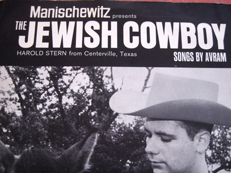 jewish-cowbook-manishewitz-record_6223