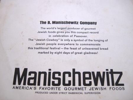 jewish-cowbook-manishewitz-record_6228