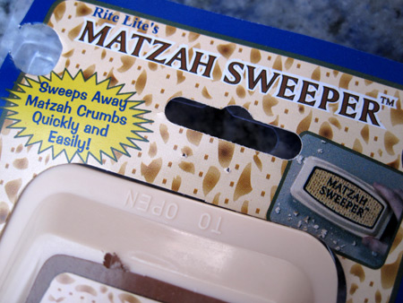 matzoh-sweeper_6187