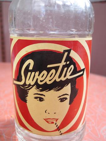 Sweetie-soda_1915