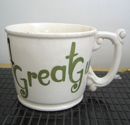 great-guy-cup_2243