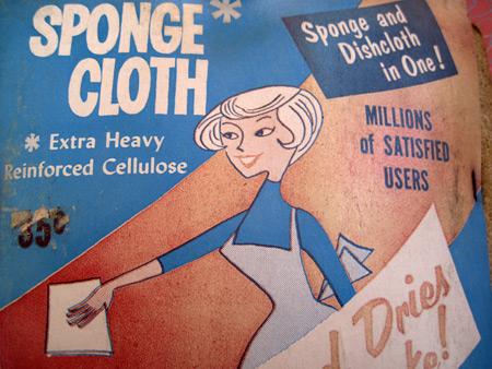 Sponge-Cloth_4159