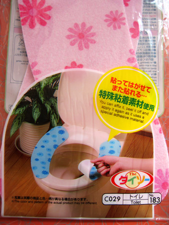 toilet-seat-paper-cover_2373