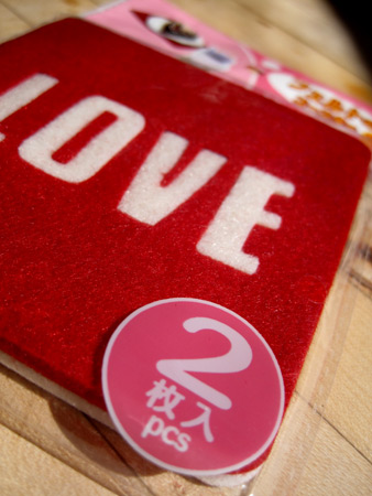 Love-coasters_4241