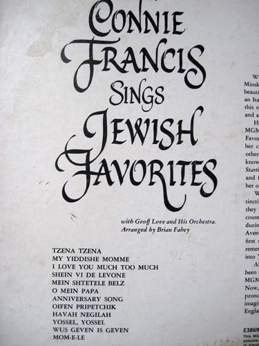 Connie-Francis-Sings-Jewish-Favorites-LP_3039