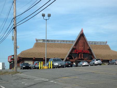 The Allee Willis Museum of Kitsch » Allee Willis' Kitsch 'O